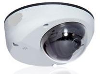 ip kamera von schutzfabrik